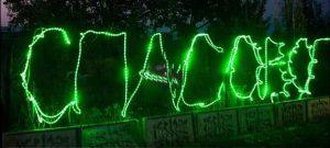 """Восстановительный центр «Спасово». Общественный Фонд """"Казахстан без наркотиков"""""""