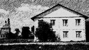 Центр Ерино